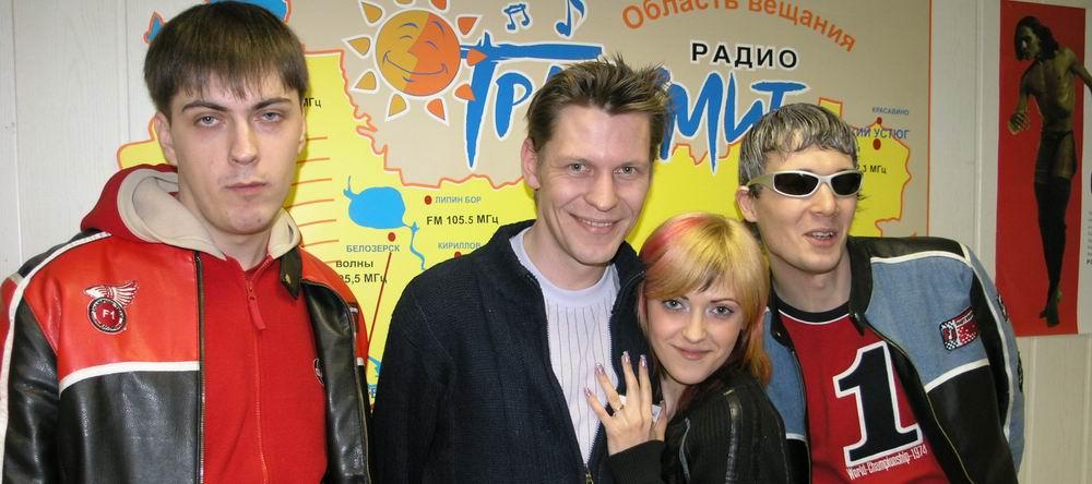 Radio Transmit 1044 Трансмит 1044 FM Vologda oblast